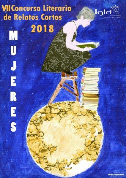 """Hasta el 23 de febrero se podrá participar en el VII Concurso Literario de Relatos Cortos """"Mujeres"""""""
